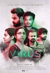 Virus - Disease Outbreak